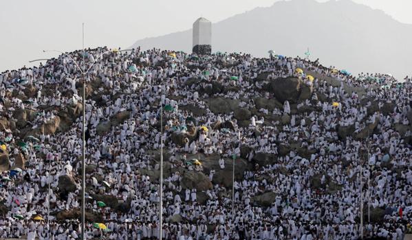 Pourquoi jeûne-t-on le jour d'Arafat ?