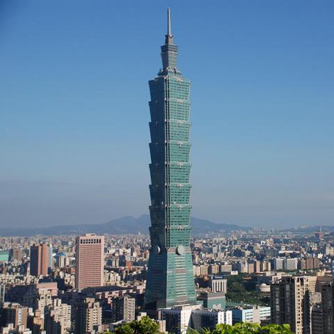 la plus haute tour du monde, Taipei 101