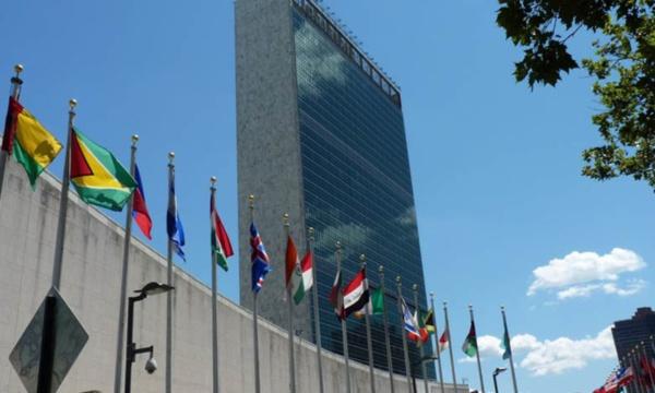 197 Sénégalais travaillent dans le système des Nations Unies