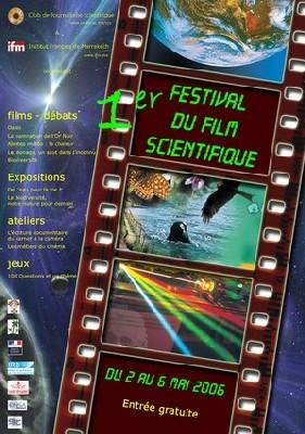 Sénégal : lancement du Festival du film de Dakar
