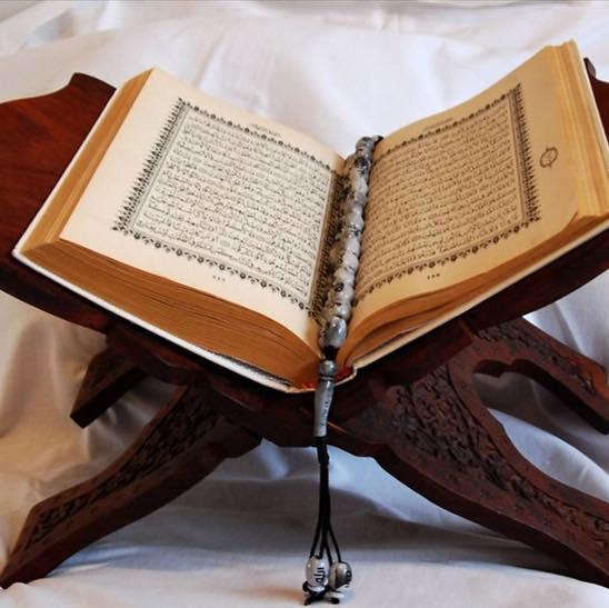 Recommandation de Serigne Cheikh Sidy Makhtar Mbacké pour une lecture collective du Saint Coran, ce jeudi 20 avril 2017