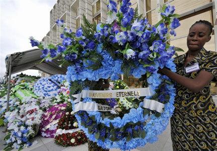 Gabon : Obsèques d'Omar Bongo ce mardi