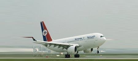 Un Airbus A310 s'écrase aux Comores avec 150 personnes à bord