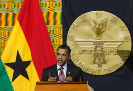 """Les mots d'Obama rappellent-ils le """"discours de Dakar"""" de Sarkozy ?"""