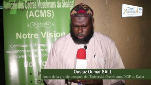 Korité 2017:-Imam Oumar Sall (Ucad) : « Il nous faut tous une thérapie de choc dont le but sera de réintroduire auprès de tous, les nobles caractères de l'Islam »