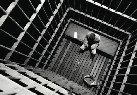 Les Wades en prison ?