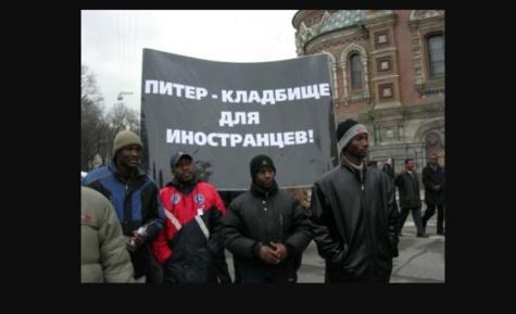 Expiration de leurs passeports dans deux mois : Les Etudiants sénégalais de Russie interpellent le ministre des Affaires étrangères et des Sénégalais de l'Extérieur