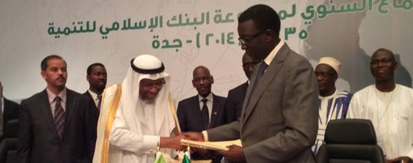 L'AIBD en partenariat avec la Banque Islamique de Développement