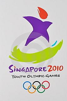 Eliminatoires zone Afrique des 1ers Jeux Olympiques de la Jeunesse. Singapour 2010
