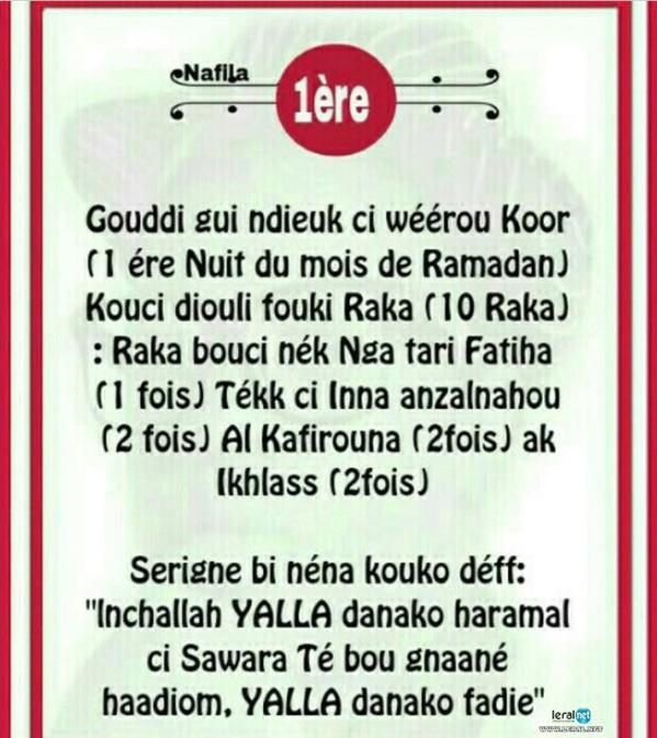 Ramadan-Nafila de la 1ère nuit