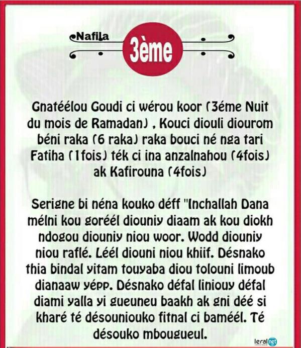Ramadan 2018 - Le Nafila de la 3e nuit