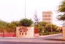 Sénégal: 23 étudiants de Saint-Louis inculpés et sous mandat de dépôt