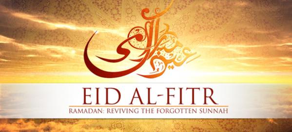 Aïd el-Fitr : origine, dates et signification de la fête des musulmans
