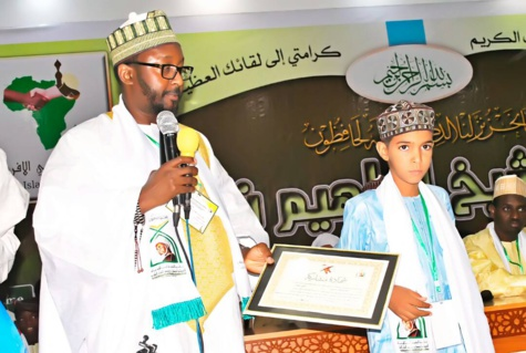Cérémonie de Remise des Prix 6ème édition du Concours Prix international Cheikh Ibrahima Niass pour le récital du Saint Coran