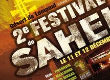 DEUXIEME (2EME) EDITION DU FESTIVAL DU SAHEL : FAIRE PARLER DU SAHEL , AUTREMENT !