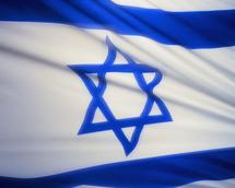Israël face au Tsunami arabe