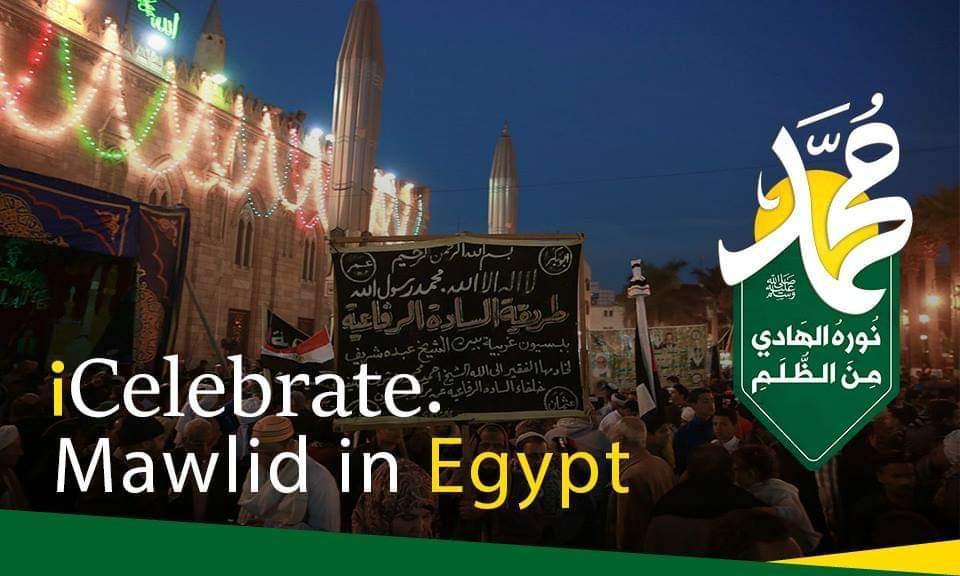 Photos: Les pays qui ont célébré Mawlid 2018