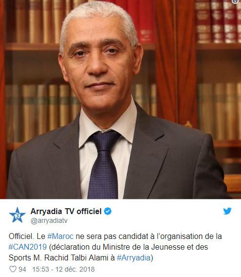 Organisation Can 2019: le Maroc ne sera pas candidat