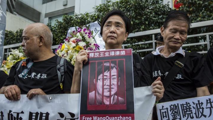 Wang Quanzhang, avocat chinois spécialisé en droits de l'homme, condamné à 4 ans et demi de prison