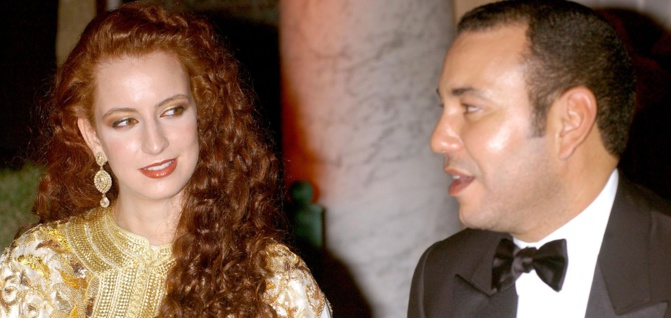 Les restrictions que Mohamed VI impose à Lalla Salma, son ex-femme
