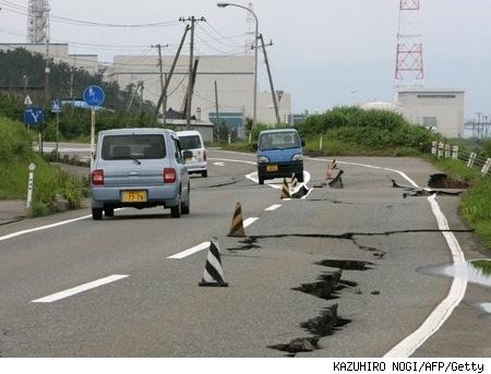 Dernière minute : Tremblement de terre à Washington