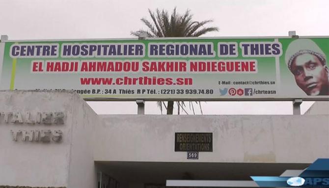 Grève : l'hôpital Sakhir Ndiéguène de Thiès paralysé depuis 4 jours