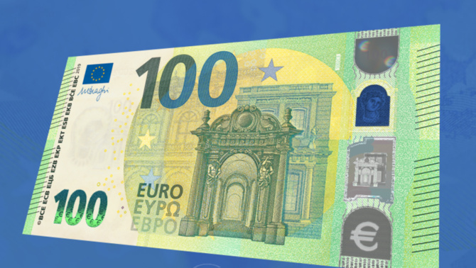 Pikine Guinaw Rails : 2 personnes arrêtées avec 42 faux billets de 100 euros