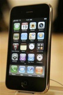 Votre iPhone moucharde-t-il la nuit ?