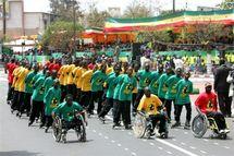 Journée internationale des personnes handicapées: Déclaration de l'AAPIJAS
