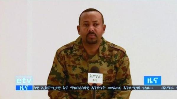 """Éthiopie : le """"fomentateur du coup d'État en fuite"""""""