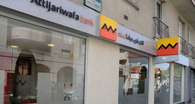 L'AGETIP fait condamner lourdement Attijariwafa Bank