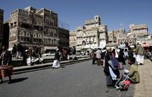 Un Imam sénégalais  froidement abattu au Yémen