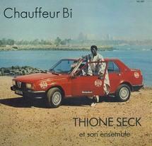 Variété 1975  / Thione Seck  'Bamba'