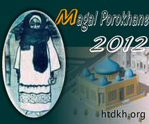 Magal Porokhane 2012 : Une cérémonie à la dimension de l'événement
