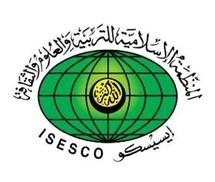 Le DG de l'ISESCO relève l'importance d'expliquer la réalité de l'islam