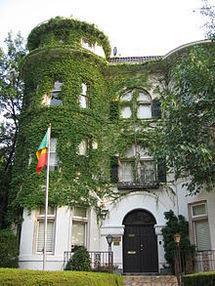 Le ministre-conseiller à l'ambassade du Sénégal à Washington condamné à six mois ferme.