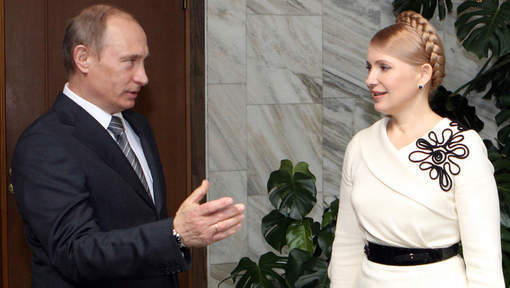 Poutine prêt à accueillir Timochenko pour la soigner