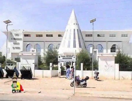 Mairie de Touba: L'Armp annule encore deux marchés