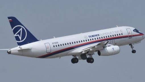 Un avion disparaît en plein vol