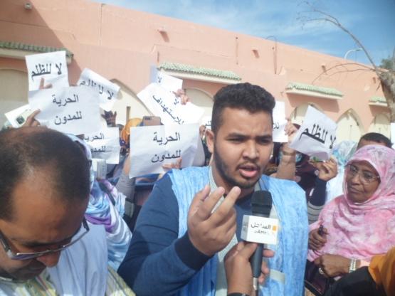 Mauritanie: Manifestation contre la détention d'un blogueur