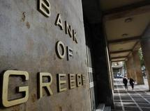 Les Grecs retirent massivement leur argent des banques