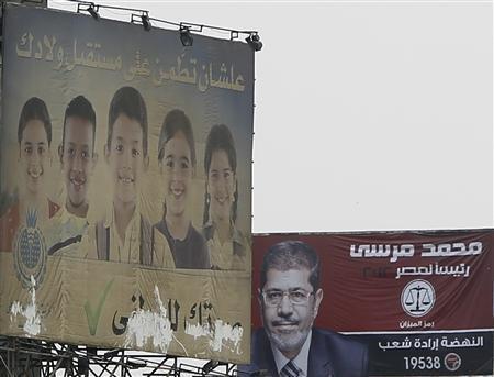 Duel Morsi-Chafik au 2nd tour de la présidentielle en Egypte