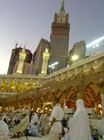 Pèlerinage à la Mecque: Lettre au serviteur des deux saintes mosquées