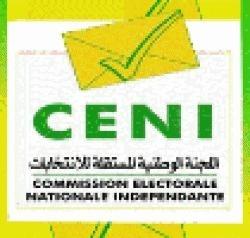 Mauritanie: Nomination du comité directeur de la CENI