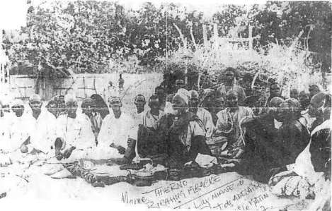 Voici Mame Thierno Birahim Mbacké Borom Darou et sa famille