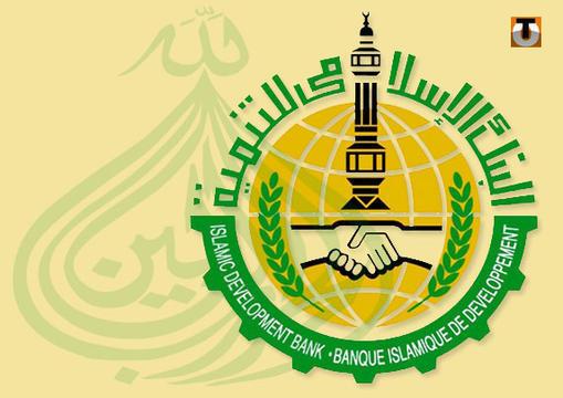 Un responsable de la BID vante les opportunités de la finance islamique