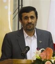 L'Iran invite la Mauritanie au prochain sommet des non alignés