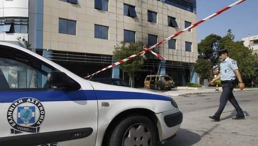 Attentat au siège de Microsoft à Athènes