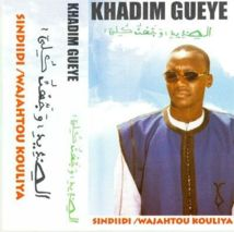 son khadim gueye