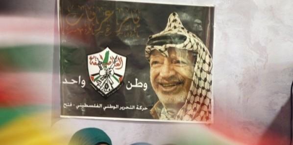 Yasser Arafat empoisonné au polonium ?